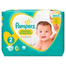 Pampers New Baby Size 2 Nappies (31 pack)
